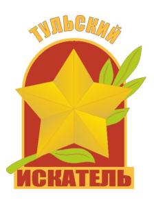 logo_tulskiy_iskatel